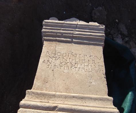 Làpida romana, de Graciela Jover Murillo