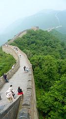 """""""Muralla China"""", de Christian Van Der Hernst S."""