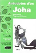 Anècdotes d'en Joha