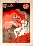 El Tio Cuc Fogueres 1935 a