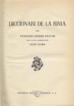 diccionari-de-la-rima