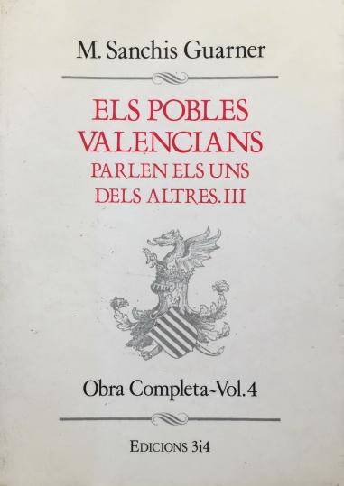 Els pobles valencians IVa
